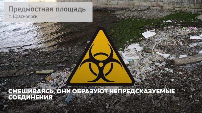Свалки в Красноярске! Остановим мусорный геноцид! Нет второму Волокамску