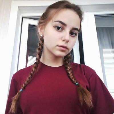 Алина Уржумова
