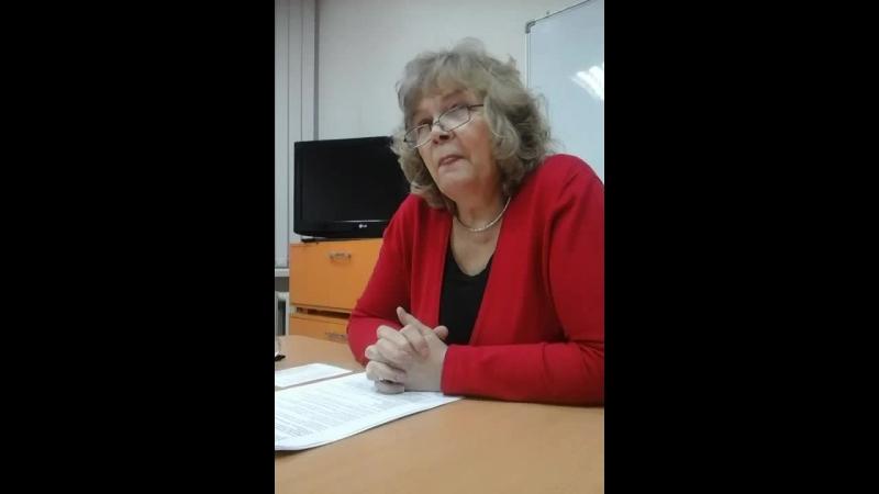 Школа здорового питания Урок 2 Грамотный и безопасный детокс Нутрициолог В И Перова