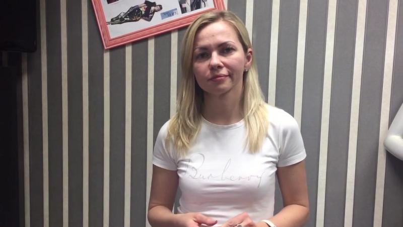 Отзыв об участии в программе ИнвестНаставничество Елены Елиной