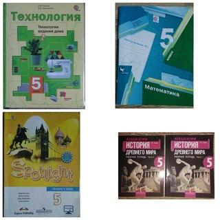 Учебники б. У. 5-11 класс, купить в новокузнецке.