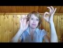 Упражнения для развития мозга 5. Евгения Долгинцева.