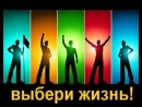 Мы-Против Наркотиков!