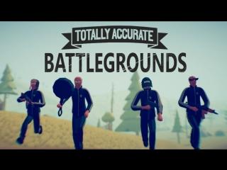 [Стрим] Totally Accurate Battlegrounds