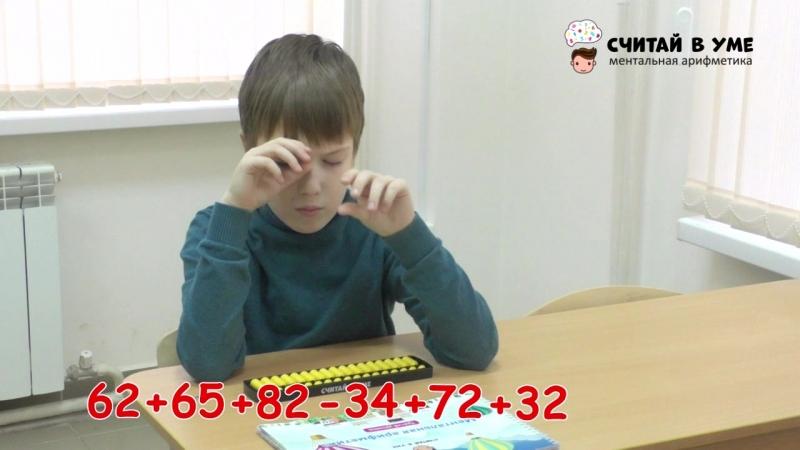 3х значные числа Даниил_СВУ