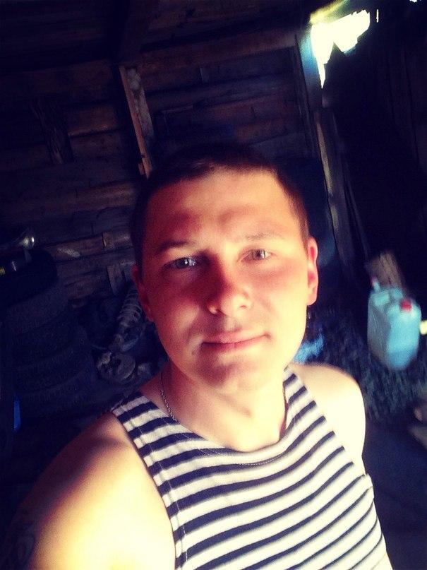 Владимиров Иван Знакомства