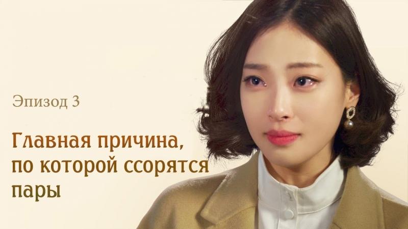 [FSG NS] Счастливый конец | Flower Ever After Сезон 1 3/10 [рус. саб]