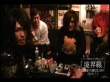 ONEMAN TOUR +