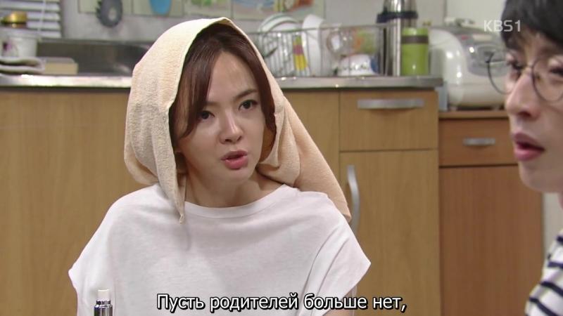 (118) Великолепная Ын Су / The Shining Eun Soo