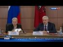 Вести-Москва • Вести-Москва. Эфир от 01.02.2017 (14:40)