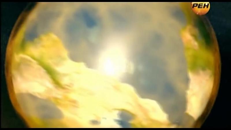 2 Эфир.Тесла.Земля.Инкубатор для развития.частица бога.Глория.Луна