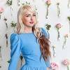 Natalya Menshova