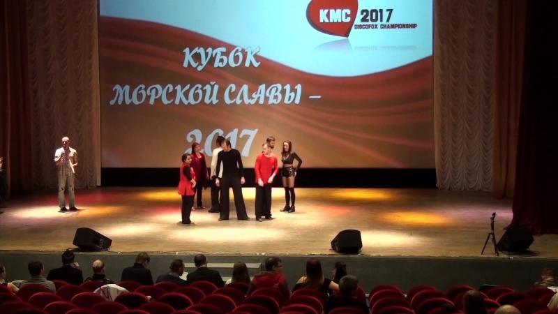 KMC 2017 Broken Beat 1:2