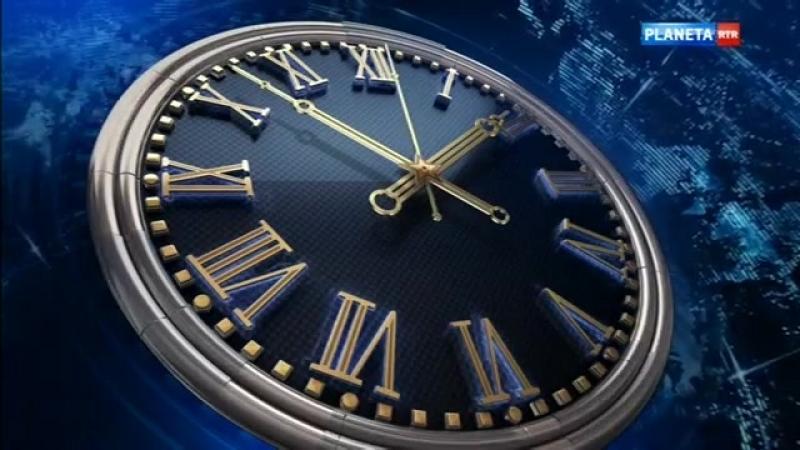 Конец эфира изменение настр. таблицы (РТР-Планета) 15.01.18