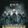 Eisbrecher | 06.10 | Космонавт | С-Петербург