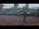 Киев нагнетает ситуацию на линии соприкосновения