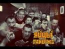 ЯЙЦЫ ФАБЕРЖЕ - г.Орёл - 2015 (клуб Герц ) - HD