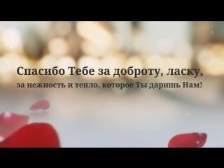 Мариночка_Трифонова_1080p.mp4