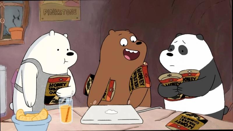 Сезон 1 - Серия 4 Хлоя • Вся правда о медведях • Мы обычные медведи • We Bare Bears