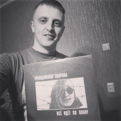 Даниил Бородулин