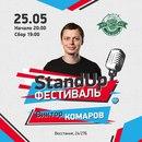 Виктор Комаров фото #36