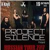 19.10 PROJECT SILENCE ( Finland) / JINX