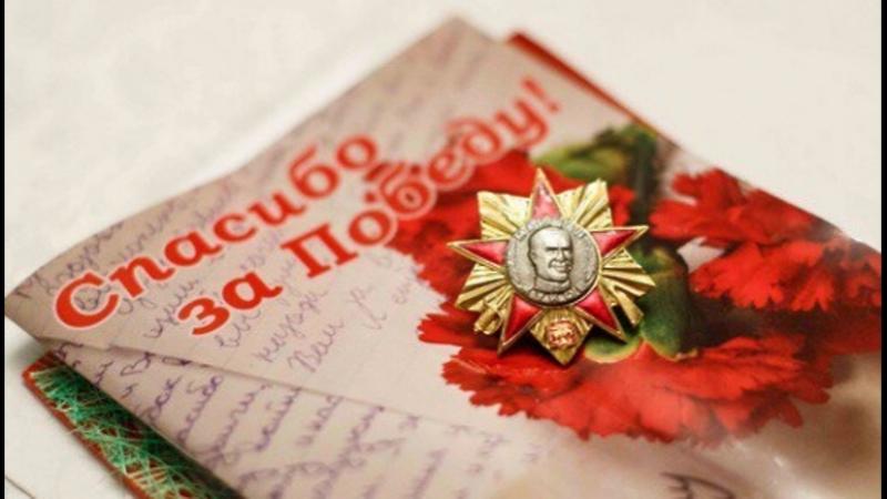 Эстафета 1945 ФОЦ АКВАТОРИЯ
