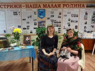 День Пушкина в Стрижевской библиотеке