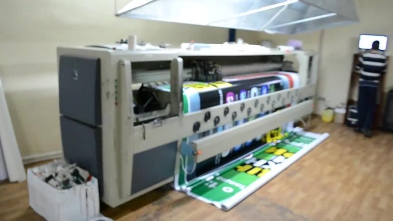 Широкоформатные принтеры SPT 510 , SPT 1020 , Mimaki JV33 Odessa-print
