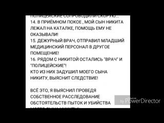 НИКИТА_ЖАРКОВ_УБИТ_ПОЛИЦЕЙСКИМ_ОПГ_ПОДРАЗДЕЛЕНИЕ_(номер_1)_ГОРОДА_УЛЬЯНОВСК_филиал.ада.