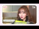 Video Интервью Ким Со Хён и Юн Ду Джуна (часть 5)