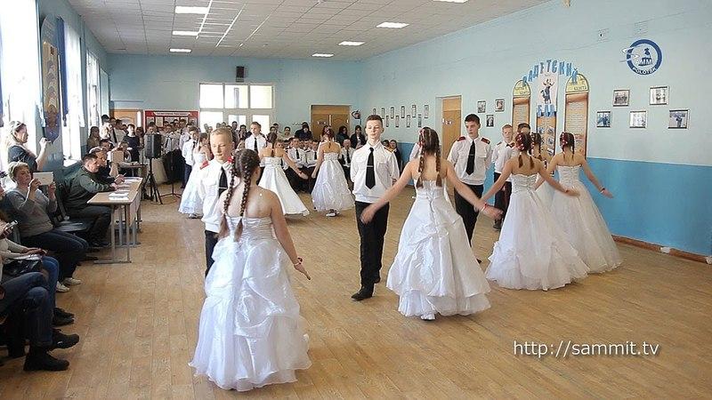 Саммит ТВ Полоцкие кадеты демонстрировали мастерство вальса