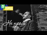 Akritis - 5 Новых Хитов 2017 г