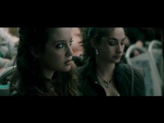 «Любовь / Amar» (2017): Трейлер
