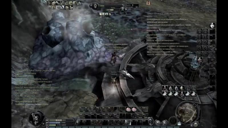 Aion Assassin PVP 2.5 Walka Invasion