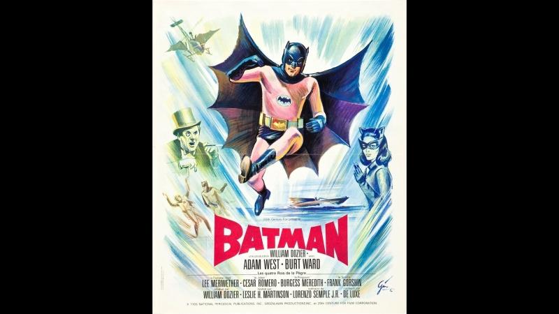 Бэтмен / Batman: The Movie (1966)