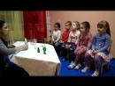 Школа раннего развития направление сказкотерапия Детская парковка