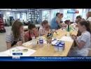 Вести Москва В субботу для столичных школьников пройдут лекции и мастер классы широкого профиля