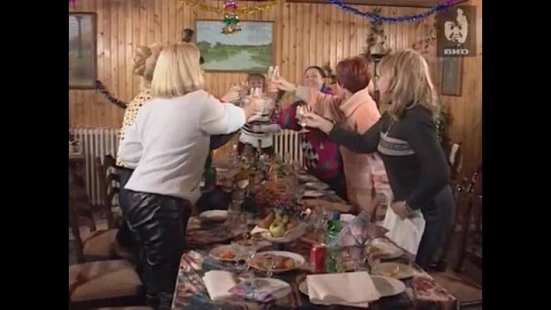 Женские истории (04.01.1999)
