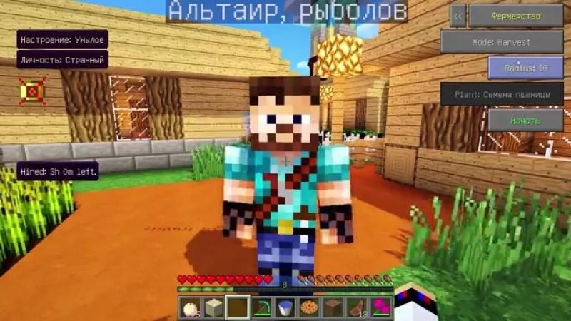 Майнкрафт Выживание ЕвгенБро Фермер Майнкрафт 2017 Minecraft для детей мультик игра и Дети
