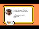 ББС мастер 2 0 Лучшее средство заработка партнерских программах Александр Слободенюк