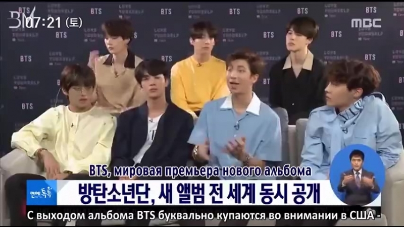 Entertainment Talk Talk - BTS, New Album Simultaneously Released Worldwide @ MBC News