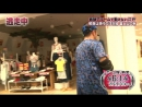 Rfm_140928_Toso-chu Jikuu wo Koeru Kessen (1) [720p60]