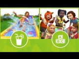 Трейлер The Sims 4 «На заднем дворе» и The Sims 4 «Детские вещи» для консолей