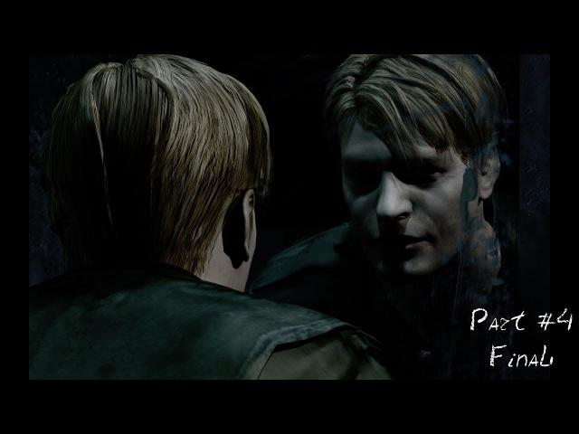 Silent Hill 2 Прохождение на 100% (сложность, загадки - Hard) - Part 4 FinaL (PC Rus)