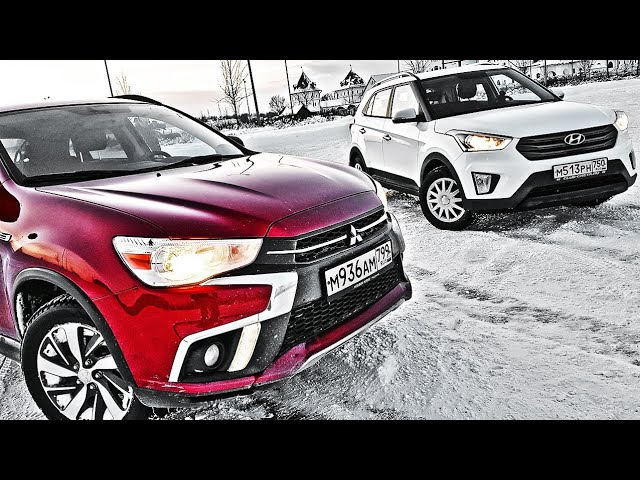 ПОЧЕМУ ВСЕ ХОТЯТ КРЕТУ, а не ASX Hyundai Creta против Mitsubishi ASX!