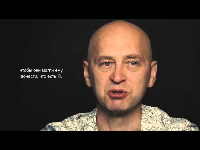 Только любовь может спасти этот мир Интервью из проекта HUMAN