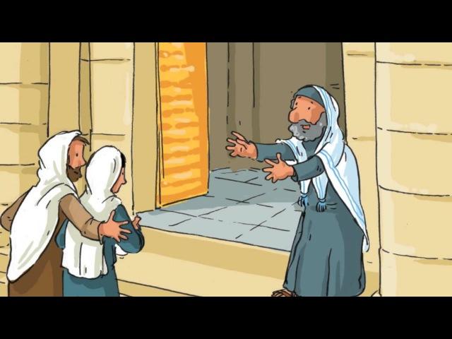 Bonne Nouvelle La présentation de Jésus au temple