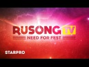 RUSONG TV NEED FOR FEST 2017
