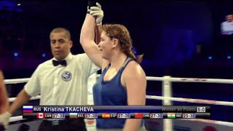 AIBA Women's Youth 2017 SemiF: (81kg) SAHIN Sueda (TUR) vs TKACHEVA Kristina (RUS) 24112017